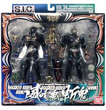 Bandai Masked Kamen Rider Ibuki S.I.C. SIC Vol.34 Zannki 2 Figures Set Chogokin