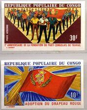 Congo Brazzaville 1971 336-37 U c138-39 Partito dei lavoratori workers FLAG festa di laboratorio
