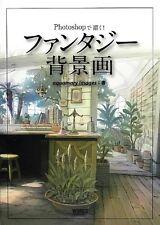 Used Photoshop de Egaku! Fantasy Haikeiga Japanese Manga draw Book