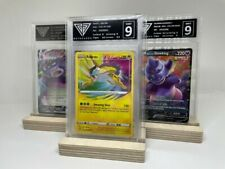 Get Graded Trading Card Stand Ply Wood Pokemon YuGiOh Magic Wooden Display READ