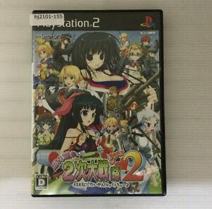 SONY PS2 Moe Moe 2-ji Taisen Ryoku 2 [chu] Working NTSC-J Japan hj2101-155