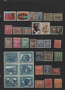 timbres du guatemala