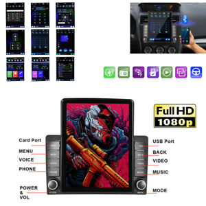 Car MP5 Player Vertical Screen Android IOS Mirror Link GPS Navigation All-in-one