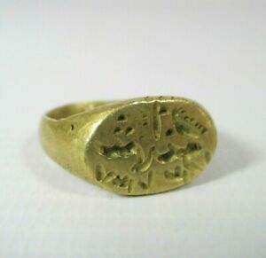 Gold Coloured Brass Handmade Signet Ring Age/Date Unknown