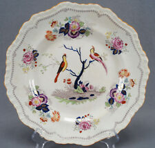 Set of 4 Mason's Ironstone B4686 Imari / Chelsea Type Birds Dinner Plates