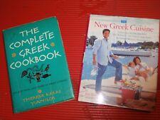 2 VINTAGE COOKBOOKS COMPLETE GREEK 1970 , NEW GREEK CUISINE 2006