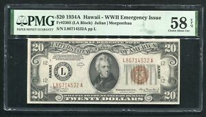 """FR. 2305 1934-A $20 """"HAWAII"""" FRN FEDERAL RESERVE NOTE PMG ABOUT UNC-58EPQ"""
