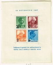 Romania King Carol ll in Military Uniform Souvenir Sheet 1934 MNH
