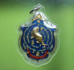 PERFECT! OLD BUDDHA AMULET LP CHANAI VERY RARE FROM SIAM !!!