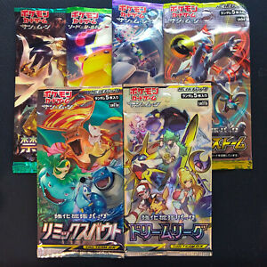 Pokemon Japanese Booster Packs - VARIETY GIFT PACK - Sun & Moon SM6 S4
