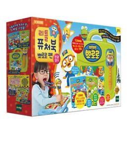 Toytron Little Future Book Pororo Pen Children Toy Education Toy