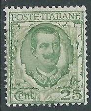 1926 REGNO FLOREALE 25 CENT VARIETà ORNATO SPOSTATO MH * - I29-7