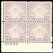 701, Mint VF/XF NH 50¢ Plate Block of Four Just Beautiful! - Stuart Katz