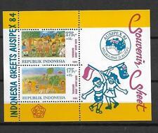 1984 MNH Indonesia Michel block 57