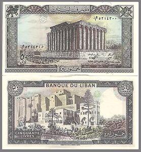 Lebanon P65d 50 Livres, Bacchus / St. Gilles citadel -Large Beauty! UNC  $4 CV!