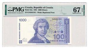 CROATIA banknote 1000 Dinara 1991 PMG MS 67 EPQ Superb Gem Uncirculated