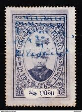 INDIAN PRINCELY STATE ZAINABAD 1RS REVENUE RARE OLD FISCAL STAMPS #C6
