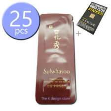 Sulwhasoo Timetreasure Invigorating Eye Serum 25ml (1ml x 25pcs) + 2gift [KOREA]