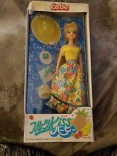 "New listing Vintage Takara Barbie ""Fruit Kiss"" Nib (Damaged Box) 1981,1985 Made In Japan"