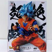 Banpresto Super Dragon Ball Heroes Vol.1 Son Goku Transcendence Art Figure JAPAN