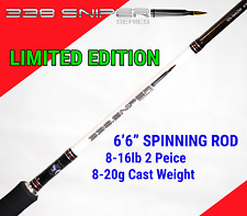 SNIPER SII Spinning Fishing Rod JAPANESE Toray Graphite & FUJI Guides &Reel seat
