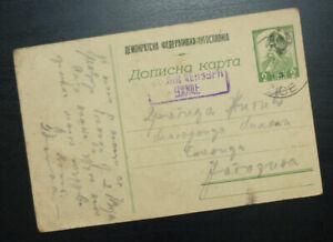 Yugoslavia 1945 Serbia Censored Stationery Card - Uzice to Jagodina B1