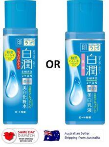 Japan Rohto Hada labo Shirojyun Whitening Moisturizing Toner(Lotion) / Milk