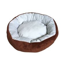 ALEKO Plush Round Dog Pet Bed with Extra Tall Sides 17.5 x 22 x 5 inches