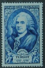 1949 FRANCE TIMBRE Y & T N° 858 Neuf * * SANS CHARNIERE