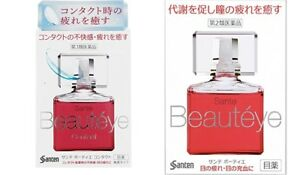 Santen Eye Drops Sante Beautéye Eye Metabolism 12ml Beauteye rose from Japan
