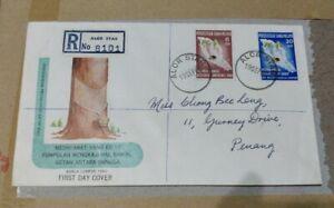 Malaya 1960 Rubber Getah 2v Stamp FDC, Alor Star chop R8101