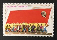 China 1977. J23. 11th National Congress. Sc#1355. MNH