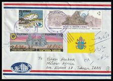 6092 - PHILIPPINES 1995 WWII ISSUES ON COVER MANDALUYONG CITY TO TEHERAN