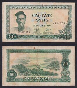 Guinea 50 sylis 1971 BB/VF  C-06