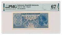 INDONESIA banknote 1 Rupiah 1956 PMG MS 67 EPQ Gem Uncirculated