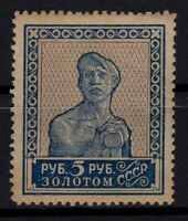 P130513/ RUSSIA STAMP / SG # 393 MINT MH CV 120 $