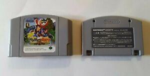Banjo Kazooie Japanese Version Nintendo Video Game N64 Cartridge 1995