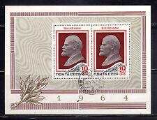 RUSIA-URSS/RUSSIA-USSR 1962 USED SC.2582A Lenin