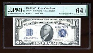 DBR 1934-C $10 Silver Fr. 1704 PMG 64 EPQ Serial B38727492A