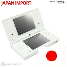 Nintendo DS - Konsole DSi + Stromkabel #weiß (JAP)