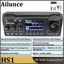 Ailunce HS1 Shortwave HF SDR HAM HF Transceiver Transmit 15W Radio Long-distance