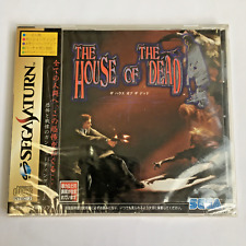 Sega Saturn The House of The Dead Japan NEW SEALED Case Package a little damaged