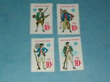 Set of 10 cent Bicentennial Military Service Stamps (SC 1565-68) MNH
