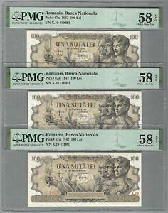 ROMANIA 100 Lei 1947, P-67a, PMG 58 EPQ Choice aUNC, 3x Consecutive Notes Scarce