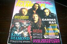 METAL HAMMER MAGAZINE 7/1995 GAMMA RAY KING DIAMOND SLAYER ANATHEMA HELLOWEEN