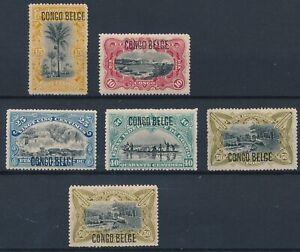 [7143] Belgium Congo 1909 good stamp very fine MH (6x)