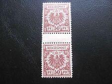 GERMANY 1880  MI.NR. 50D BROWN GUTTER  PAIR MNH