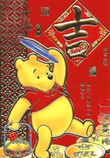 6 Disney Pooh Bear Red Lucky Envelope - Birthday New Year Party Favor Hong Bao