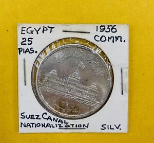 1956 Egypt 25 Piastres Sues Canal Nationalization .720 Silver 17.5 Grams -12