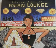 Putumayo Presents: Asian Lounge - Various Artists (CD 2005, Putumayo) VG++ 9/10